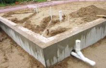канализация1