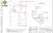 опалубочный-план-ленточного-фундамента