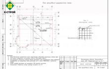 план-армирования-фундаментной-плиты