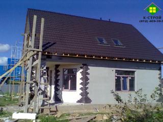 IMAG2830