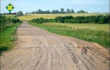 грунтовая-дорога