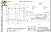 опалубочный-план-фундаментной-ленты