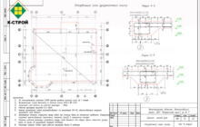 опалубочный-план-фундаметной-плиты