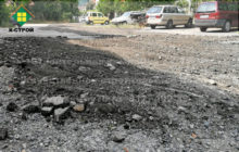 ремонт-дороги