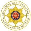 СЗАГС при Президенте РФ